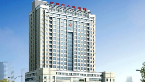 General Office Building of Shandong Xintai Peoples Hospital